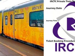 IRCTC Private Train Tejas Express