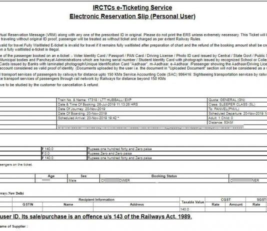 IRCTC Latest E Ticket Sample