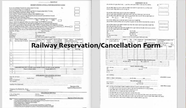 Train Reservation / Cancellation Form 2020 Indian Railway