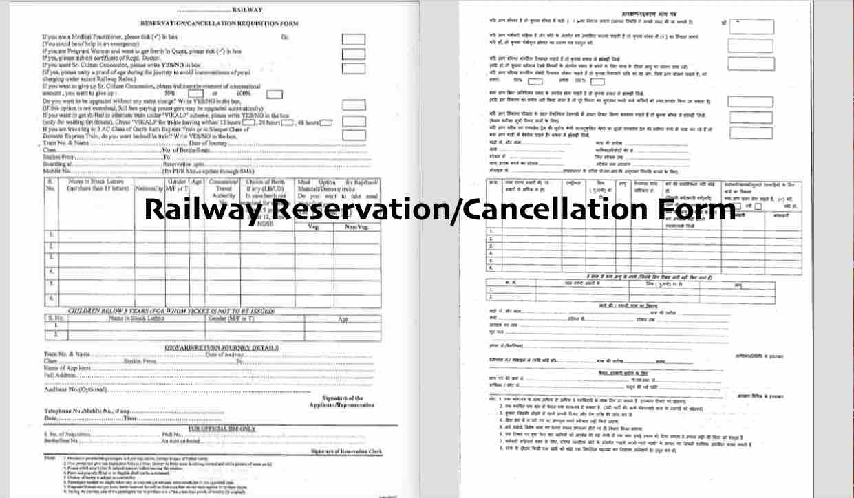 Train Reservation Cancellation Pdf Form Indian Railway Download