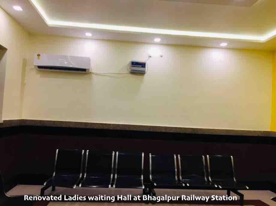 Ladies waiting Hall at Bhagalpur Railway Station