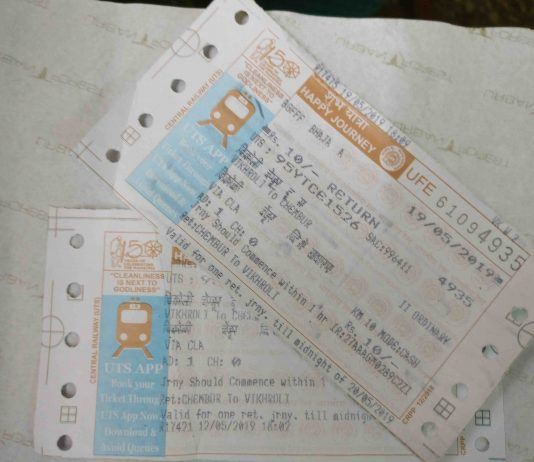 Train Fare Indian Railway