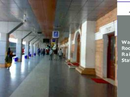 Waiting Rooms in Railway Stations