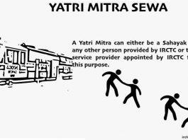 Yatri Mitra Sewa in Indian Railway