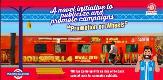 Promotion on Wheels Special Trains by Railway