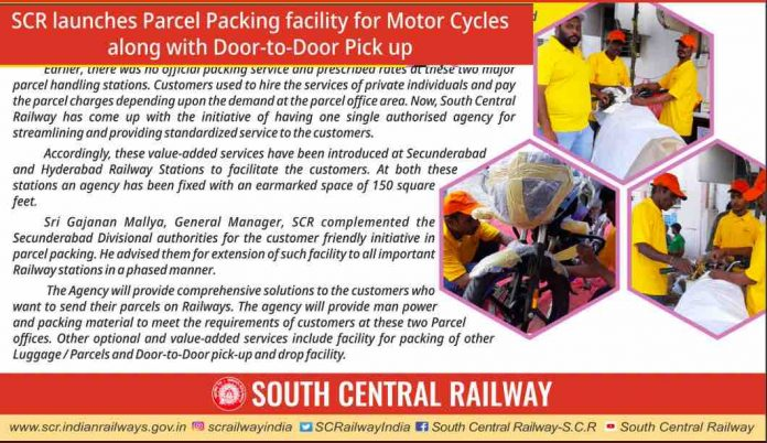 Parcel Packing and Door to Door Pick Up Facility at Railway Stations