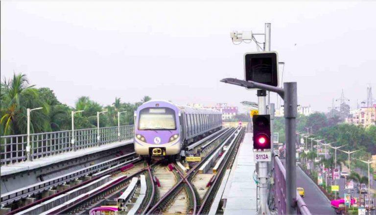 Kolkata Metro Rail