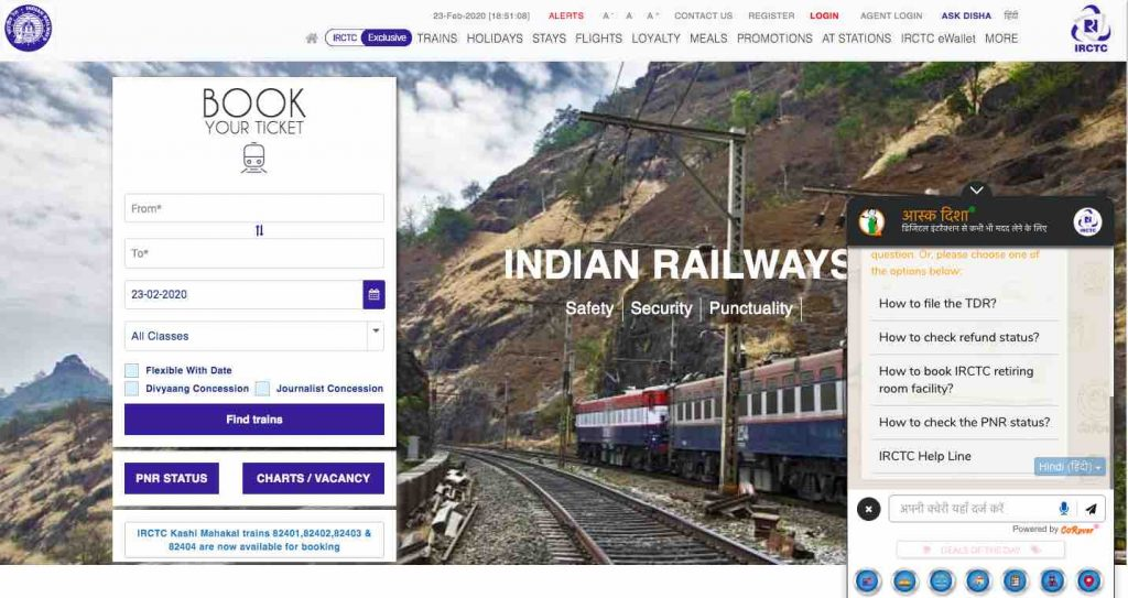 Railway's Online Chatbot 'ASKDISHA' Now in Hindi language