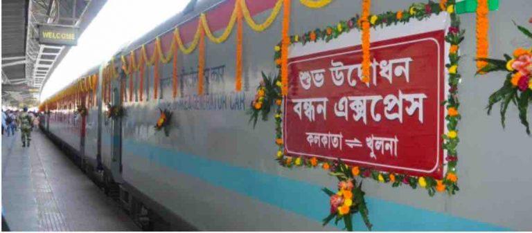 India – Bangladesh: Train Service Details