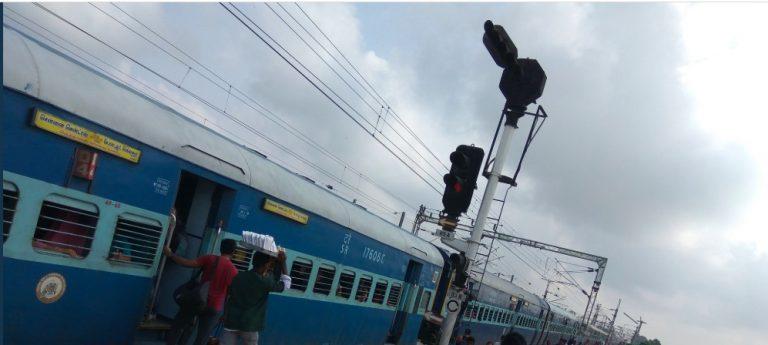 Chennai Central – Bangalore City : Brindavan Express Trains
