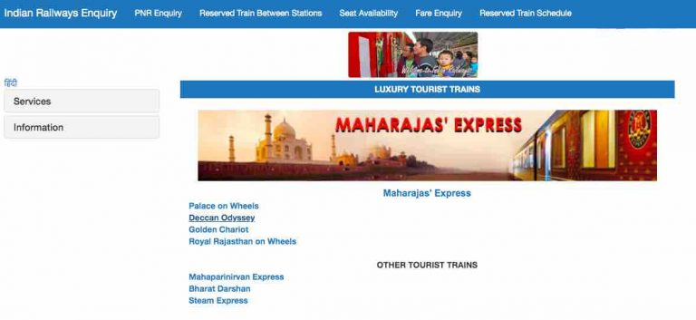 Luxury Train Travel Tours ::India