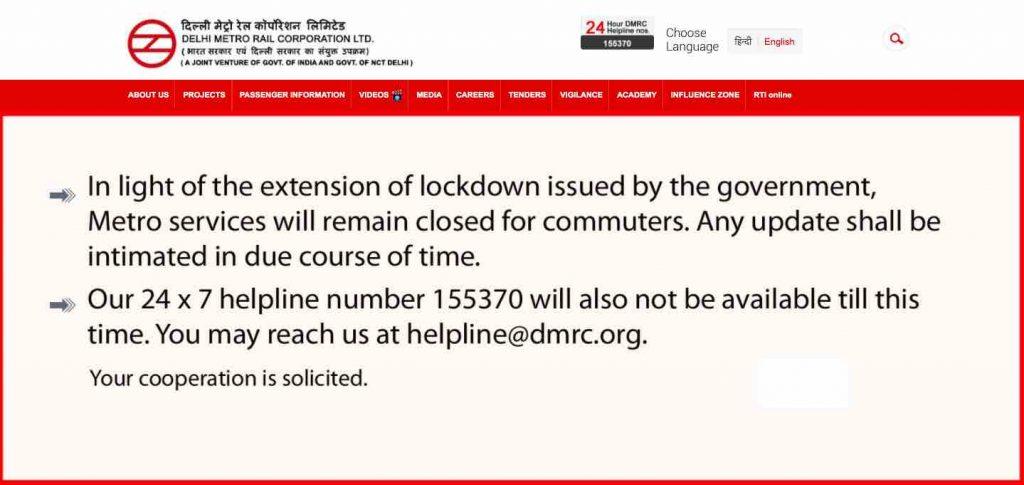 Delhi Metro Rail Notification about Covid-19 Lockdown