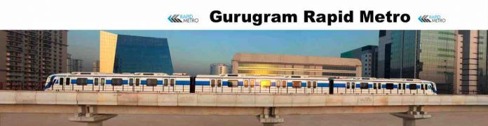 Gurugram Rapid Metro