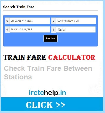 Train Fare Calculator