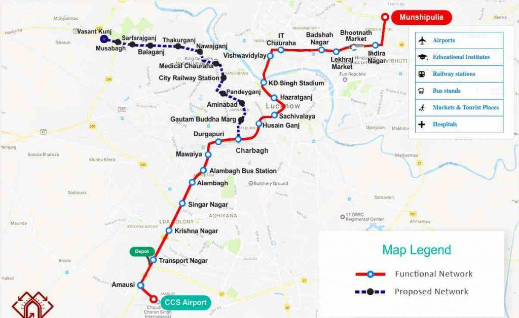 Uttar Pradesh / Lucknow Metro Rail Corporation Limited
