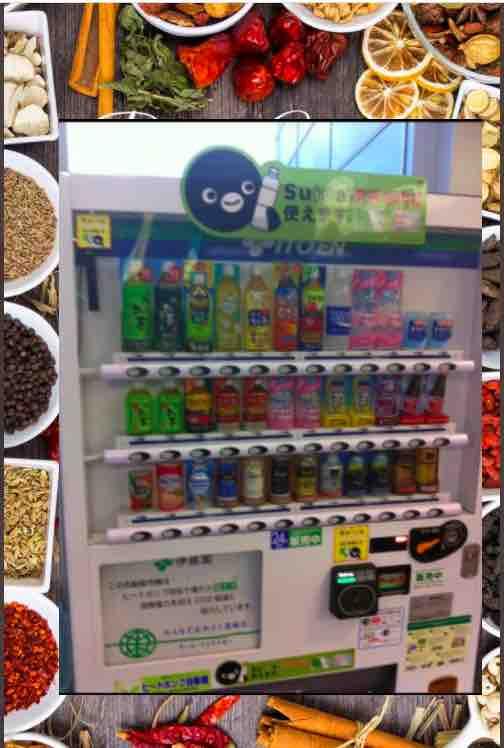 Food Vending Machines In Trains