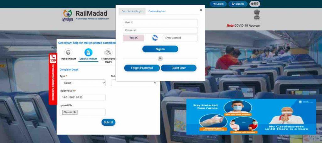 Rail Madad  App ~ Updated