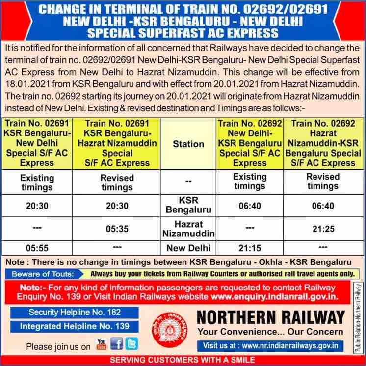 Train Time Table 2021 - Terminal Changes : New Delhi-KSR Bengaluru