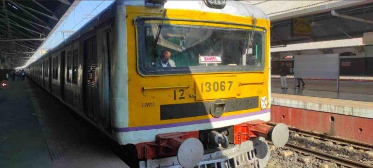 Kolkata Suburban Trains Details