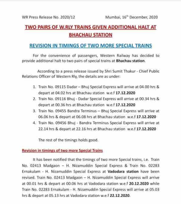 Train Time Table 2021 - Additional halt to two pairs of special trains at Bhachau Railway Station