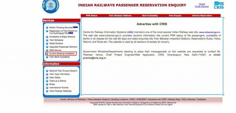 Train Tickets Current Booking Process