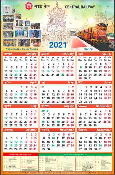Central Railway Calendar 2021