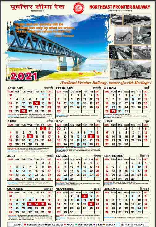 North East Frontier Railway Calendar 2021