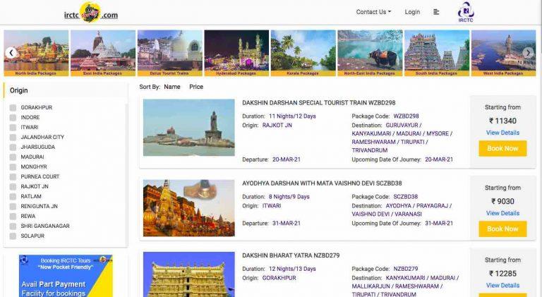 IRCTC Bharat Darshan Trains Details