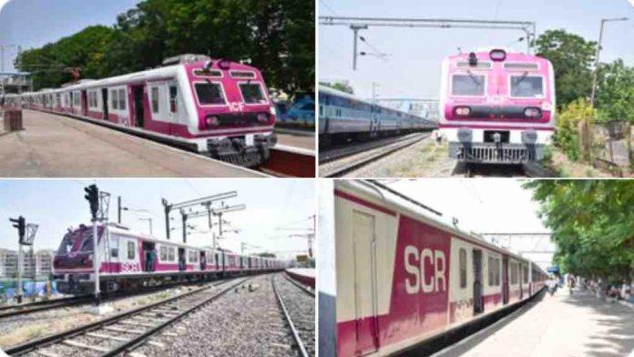 MMTS Trains Services
