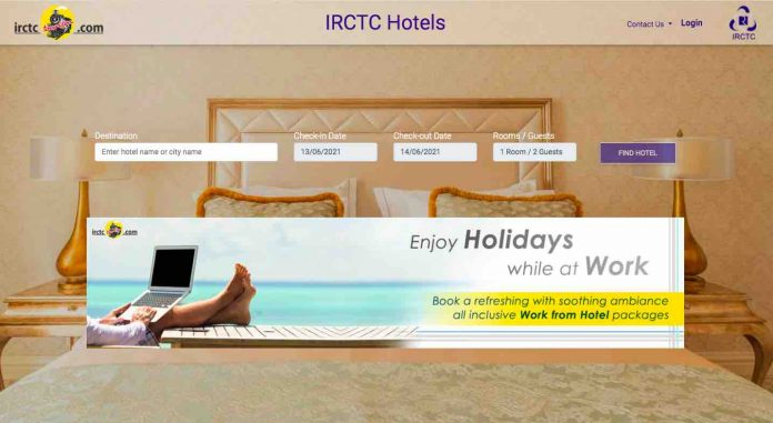 IRCTC Hotels Updates