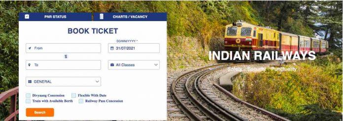 Public Private Partnership : Indian Railway