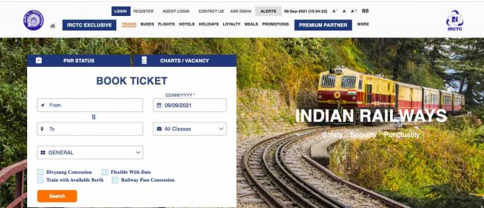 Cluster Journey Tickets by Indian Railway