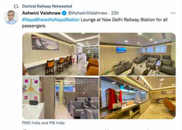 Lounge at New Delhi Railway Station