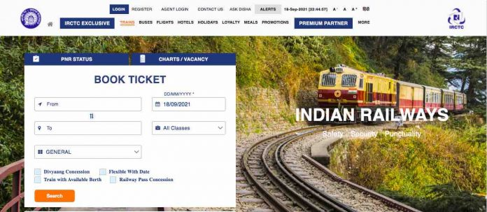 Slip Coach/Link Trains by Indian Trains
